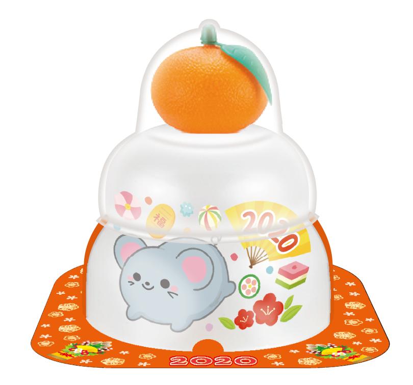 サトウの福餅入り鏡餅小飾り 干支橙付き