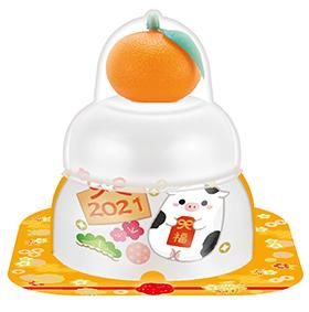 サトウの福餅入り鏡餅 小飾り 干支橙付き