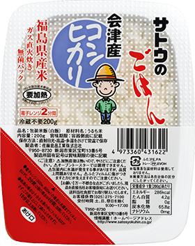 福島県会津産コシヒカリ