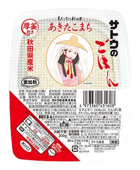秋田県産あきたこまち の商品画像