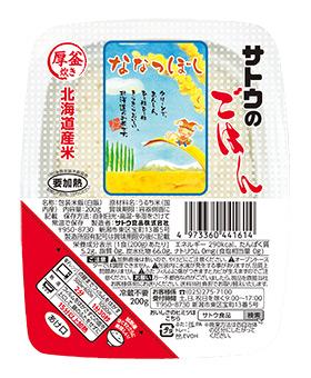 北海道産ななつぼし の商品画像