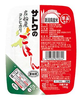 新潟県岩船産コシヒカリ 180g