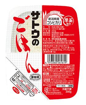 新潟県産コシヒカリ 200g の商品画像