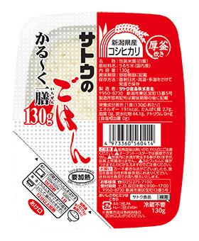 かる〜く一膳 新潟県産コシヒカリ の商品画像