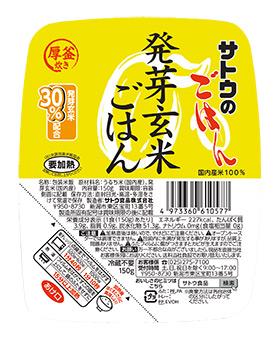 発芽玄米ごはん 150g の商品画像