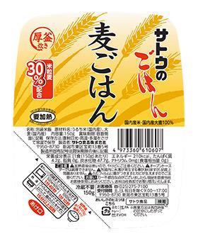 麦ごはん 150g の商品画像