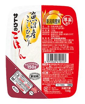 新潟県魚沼産こしひかり 150g の商品画像