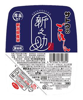 新潟県産新之助 150g の商品画像