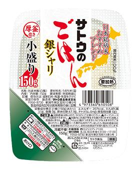 銀シャリ 小盛り 150g の商品画像