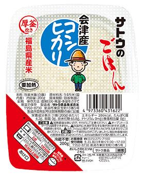 会津産コシヒカリ200g の商品画像
