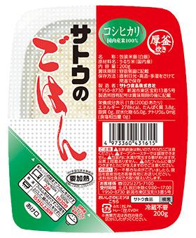 国内産コシヒカリ200g の商品画像