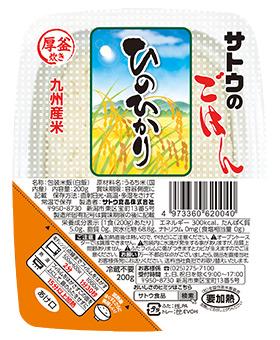 九州産ひのひかり200g の商品画像