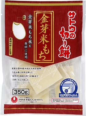 金芽米もち 350g