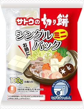 サトウの切り餅 シングルパックミニ 100g