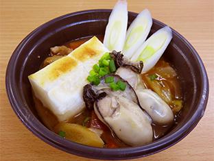 ネギのせ濃厚かき味噌雑煮の画像