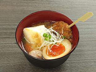 ネギのせ炙りつくねの鶏プル味わい雑煮の画像
