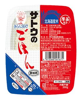 北海道産きらら397 200g