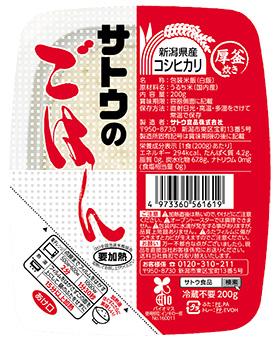 新潟県産コシヒカリ 200g