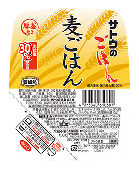 麦ごはん 150g