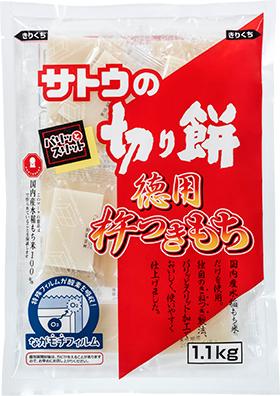 サトウの切り餅 徳用杵つきもち 1.1kgの画像