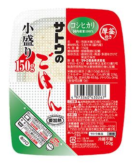 国内産コシヒカリ 小盛り 150g