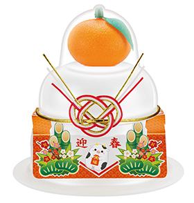 サトウの福餅入り鏡餅 小飾り 迎春橙付きの画像