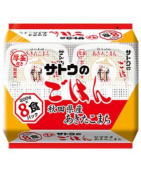 秋田県産あきたこまち 200g 8食パックの画像