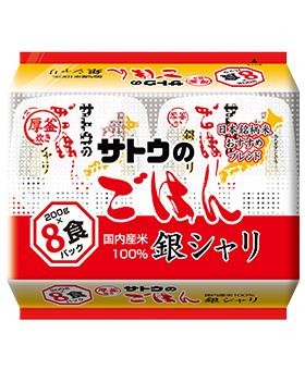銀シャリ 200g 8食パックの画像
